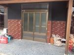 後藤邸玄関2.JPG